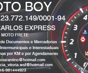 Sao Carlos Express E...
